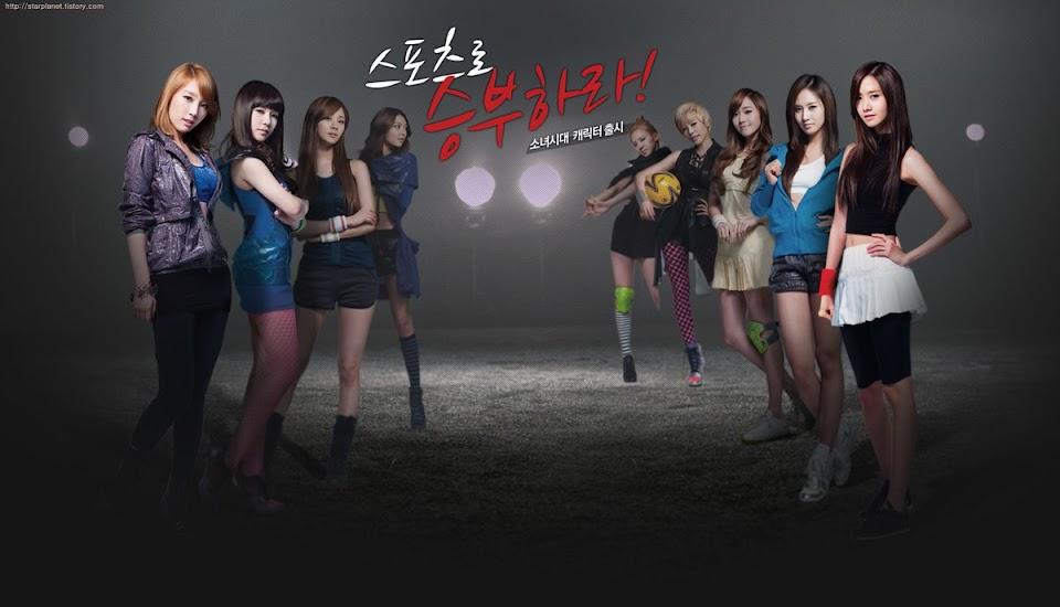 Hyoyeon-Legs-OldPoster