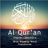 Al Quran by Word Translation English - Indonesia