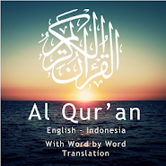 Al Quran by Word Translation English - Indonesia 4 4 latest apk