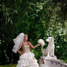 Wedding photographer Mark Kuleshov (elfar). Photo of 21.03.2017