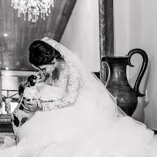 Wedding photographer Ana Costa (hpfotografias). Photo of 21.11.2018