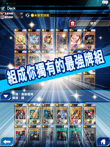 紙牌必備免費app推薦|遊戲王 決鬥聯盟(Yu-Gi-Oh! Duel Links)線上免付費app下載|3C達人阿輝的APP