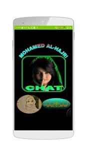 شات قمر بغداد - náhled