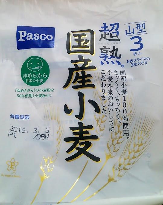 pasco 超熟 国産小麦