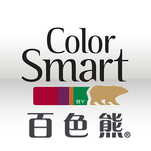 ColorSmart by BEHR™  百色熊漆彩配色专家