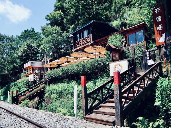 苗栗景觀餐廳/三義有隻喵,跟著喵的足跡來一趟舊山線鐵道自行車的休息站坐坐