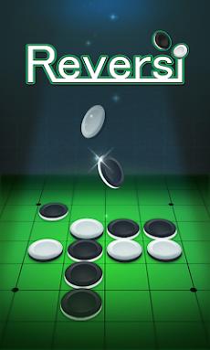 リバーシ - ゲームの王様リバーシのおすすめ画像1