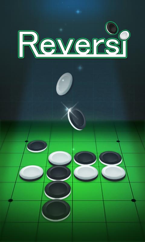 リバーシ - ゲームの王様リバーシのおすすめ画像2