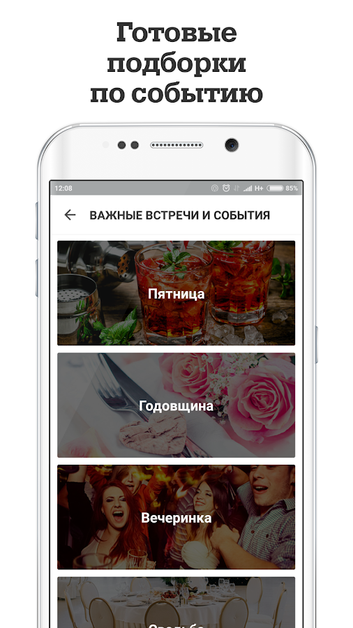 EatOut- screenshot