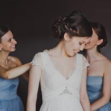 Wedding photographer Mariya Gorokhova (mariagorokhova). Photo of 03.09.2014