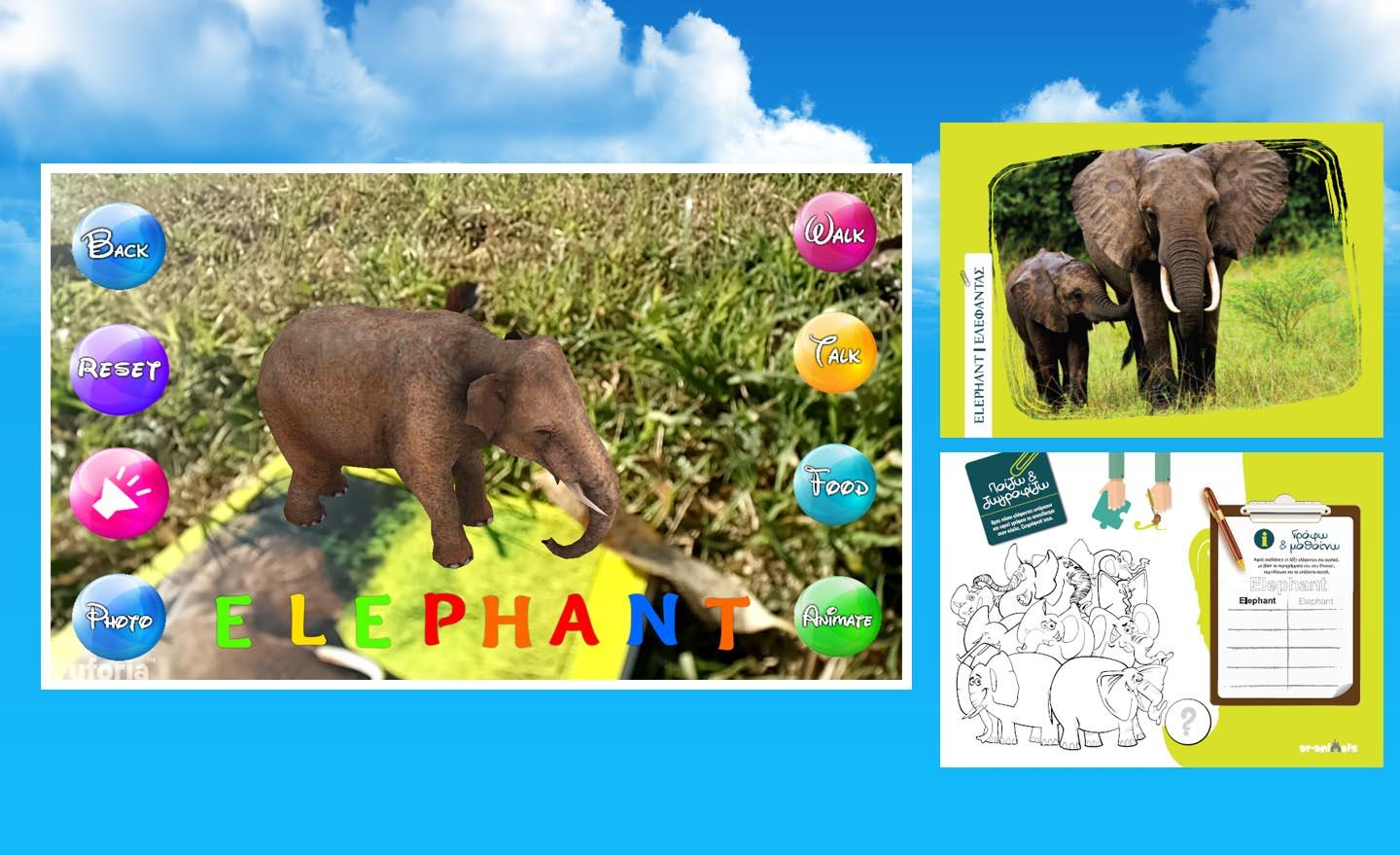 AR-ANIMALS ΒΟΟΚ- screenshot