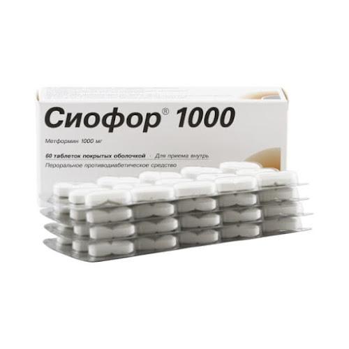 Сиофор таб.п/о 1000мг №60