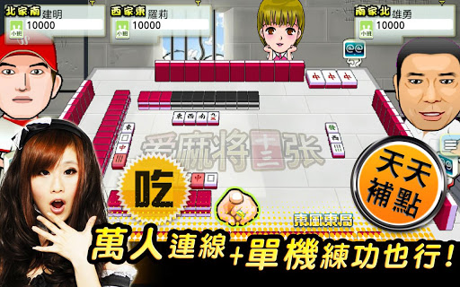 iTW Mahjong 13 (Free+Online) apkpoly screenshots 7