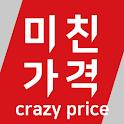 미친가격 icon
