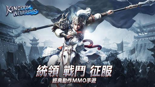 關雲長 - Kingdom Warriors