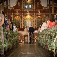 Wedding photographer oscar herrera (oscarherrera). Photo of 02.06.2018