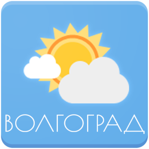 Погода. Волгоград