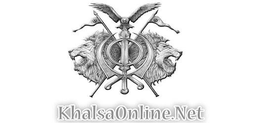 Khalsa online apps no google play fandeluxe Images