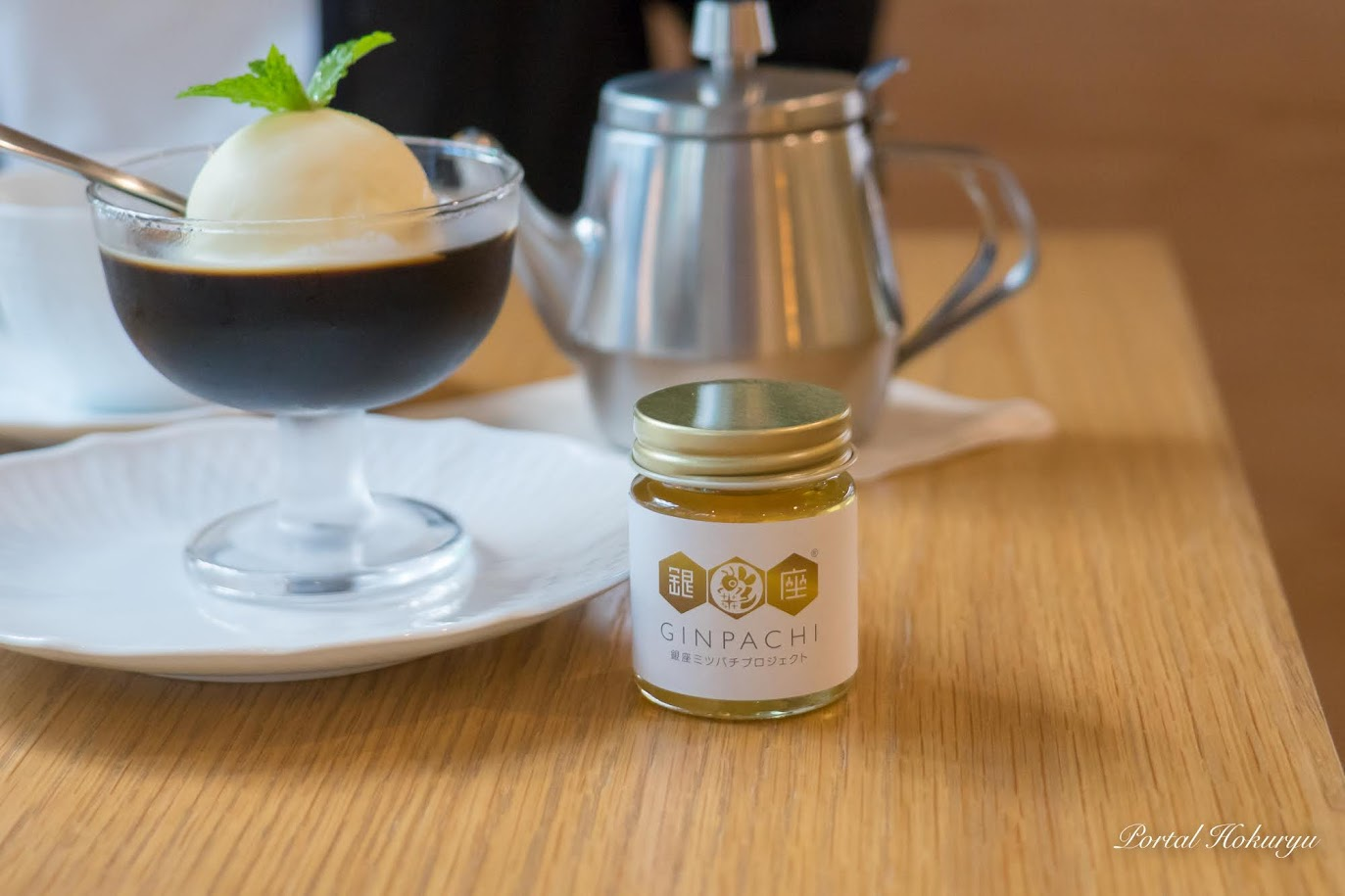 銀座ミツバチプロジェクトの蜂蜜 & はちみつトッピングのコーヒーゼリー