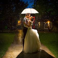 Fotógrafo de bodas Raúl Radiga (radiga). Foto del 07.12.2016