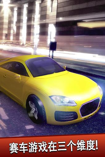 赛车竞速游戏 - 免费 跑车 赛跑 模拟 为孩子