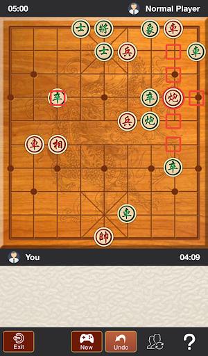 Xiangqi - Chinese Chess Game 1.9 screenshots 7