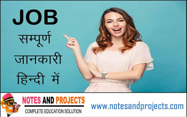 UIDAI Aadhar Card details hindi