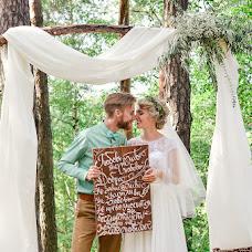 Wedding photographer Darya Potapova (potapova). Photo of 26.08.2015