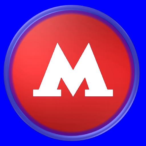 Карта метро Москвы 2016 遊戲 App LOGO-硬是要APP