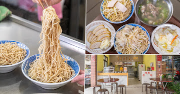 聰仔汕頭麵(汕頭陽春麵)