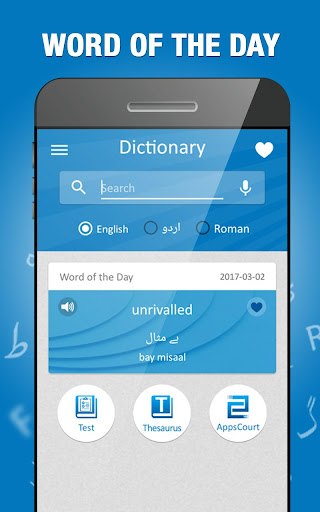 English to Urdu Dictionary screenshot 4