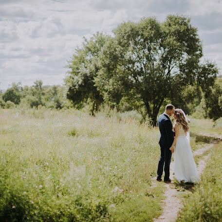 Wedding photographer Larisa Saprykina (LARA). Photo of 05.11.2017