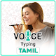Tamil Voice Typing for PC-Windows 7,8,10 and Mac