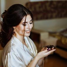 Wedding photographer Yuliya Sushkova (solnuffko48). Photo of 28.05.2018