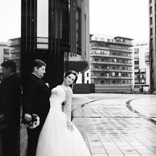 Wedding photographer Arkadiy Kabanec (PhotoWhale). Photo of 22.10.2015