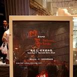Backwoods Butcher at Club Cubic in Macau in Macau, , Macau SAR