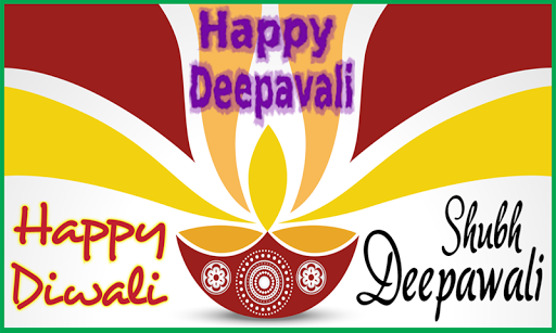 Deepavali: Cards Frames
