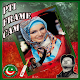 Download PTI Flex and frame camera 2018 For PC Windows and Mac