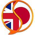 English Japanese Dictionary RF icon