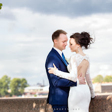 Wedding photographer Aleksandra Ryzhova (Abril). Photo of 23.10.2016