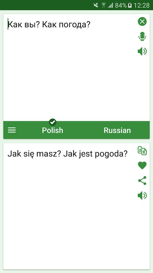 Translate Russian 10