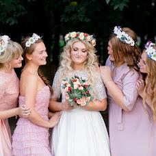 Wedding photographer Alena Ishina (colnce). Photo of 28.09.2017