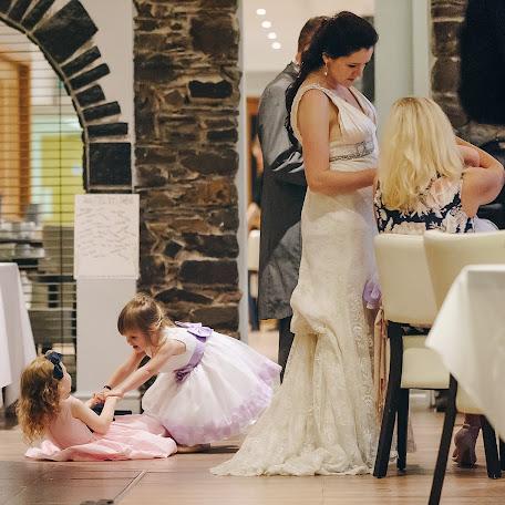 Wedding photographer Michael Marker (marker). Photo of 04.01.2018