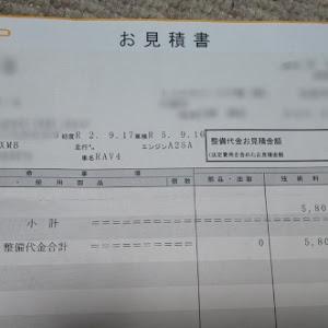 RAV4 AXAH52のカスタム事例画像 ちゃんゆいさんの2020年12月21日09:18の投稿