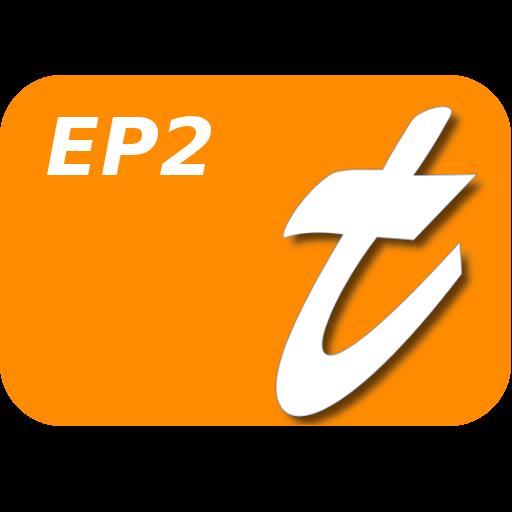 TAPUCATE - Erweiterung 2
