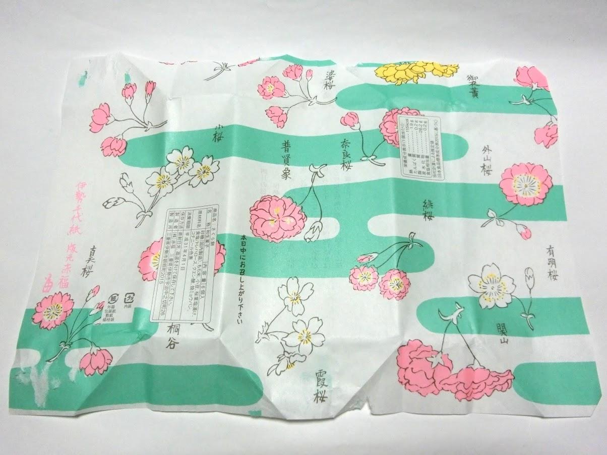 赤福朔日餅さくら餅の包装紙は伊勢千代紙