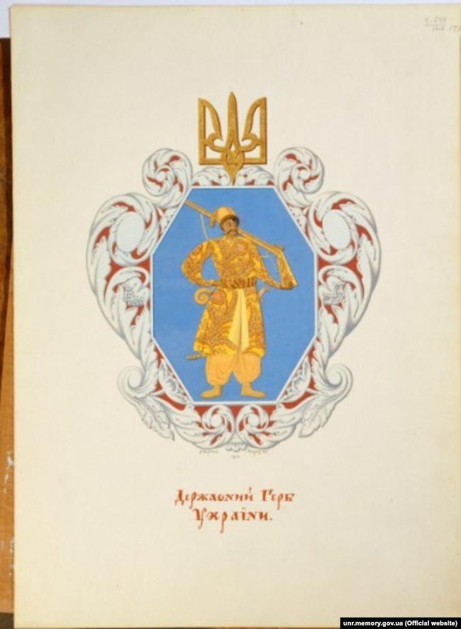 Ескіз герба Української держави 1918 року. Автор – художник Георгій Нарбут