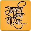 Ganesh Chaturthi SMS And Image icon