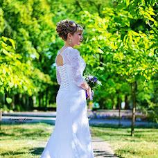Wedding photographer Ekaterina Kuksova (katerina556). Photo of 19.04.2016