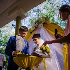 Wedding photographer Anna Fedorova (ANNAFEDOROVAWED). Photo of 04.04.2016